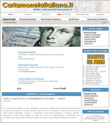 Cartamoneta italiana numismatica e banconote filatelia for Nuovi prestiti immobiliari